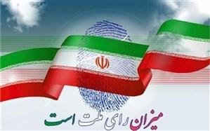 صندوق رای تجلیگاه دو انقلاب تاریخ معاصر ایران است
