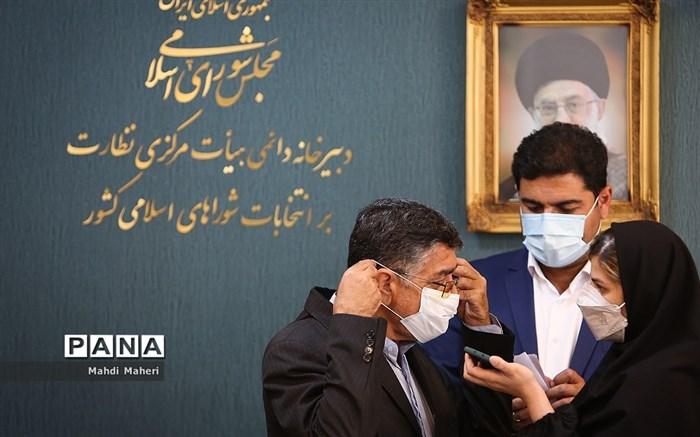 نشست خبری رئیس هیات مرکزی نظارت بر انتخابات شوراهای اسلامی کشور