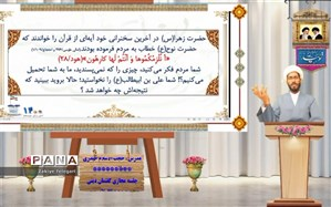 برگزاری سلسله جلسات مردم سالاری دینی در نظام ولایی