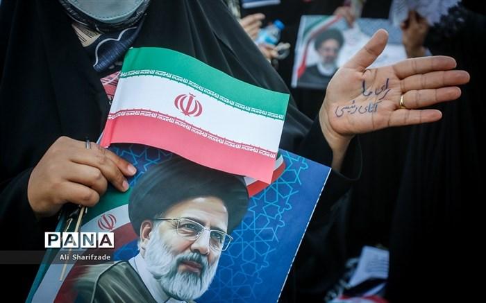 گردهمایی حامیان سیدابراهیم رییسی در میدان ولیعصر