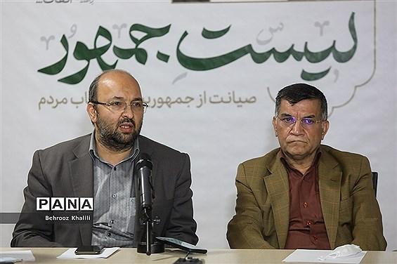 نشست رونمایی از فهرست نهایی جبهه اصلاحات در انتخابات ششمین دوره شورای اسلامی شهر تهران