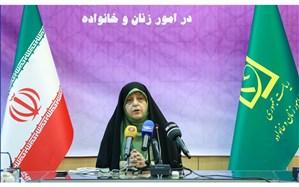 «افزایش 5 برابری مدیران زن»، در دولت تدبیر و امید
