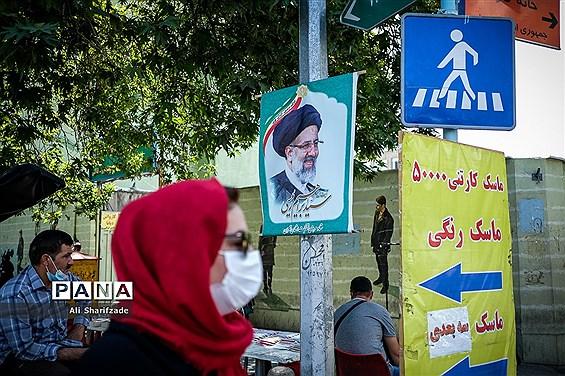 تبلیغات انتخابات ریاست جمهوری و شورای شهر در تهران