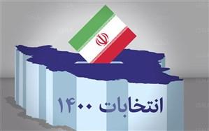 رایگیری انتخابات ریاست جمهوری ایران در ۲۴ ایالت آمریکا امکانپذیر است