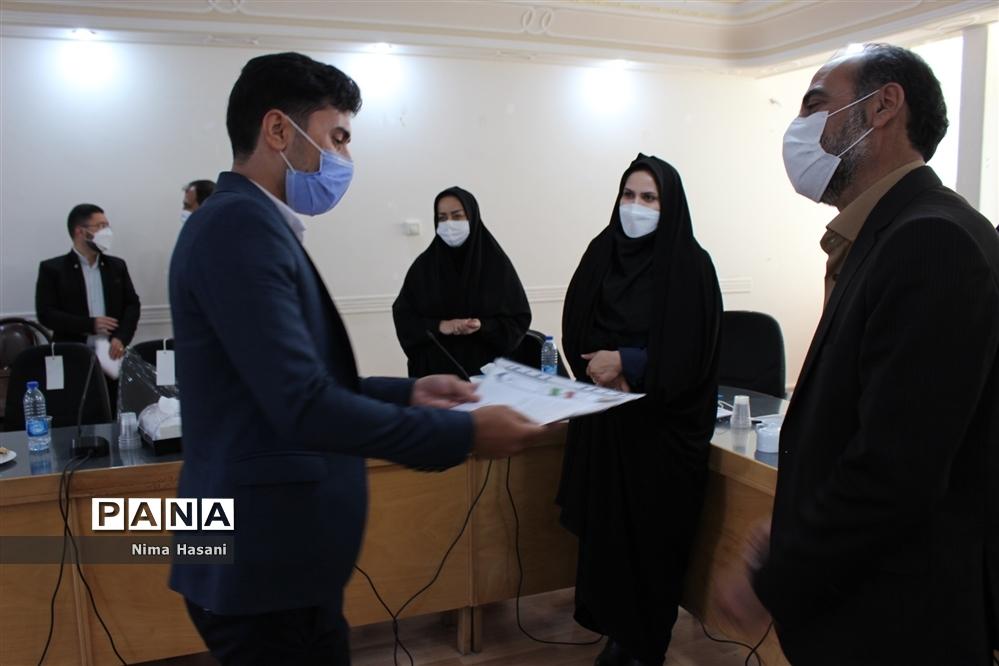 جلسه هماهنگی  مسئولان پیشتازان نواحی و مناطق 14 گانه استان زنجان