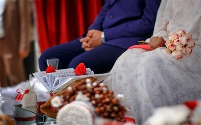 جشن ازدواج با حضور فرزند دلبند شما