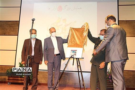 جشن تکلیف سیاسی خراسان جنوبی
