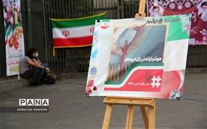 دعوت جمعی از استادان صنعتی شریف به مشارکت در انتخابات