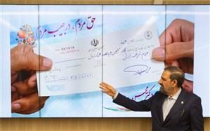 رونمایی محسن رضایی از چک یارانه ۴۵۰ هزار تومانی