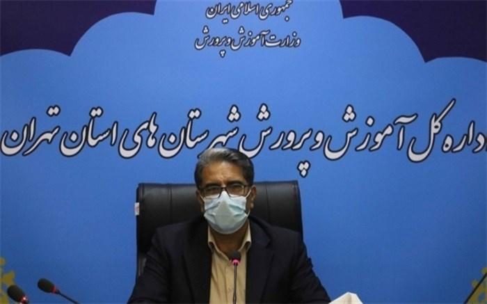 سومین جلسه شورای نظارت بر مدارس و مراکز غیردولتی شهرستانهای تهران برگزار شد