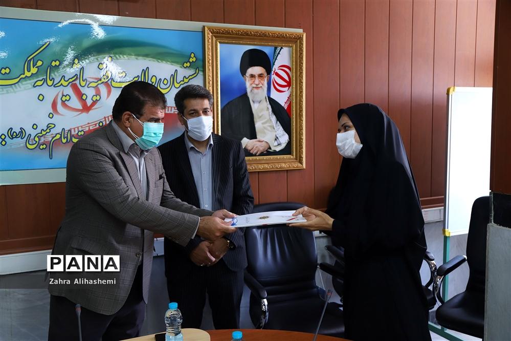 نشست مشاوران امور بانوان مناطق با مدیر کل آموزش و پرورش شهر تهران