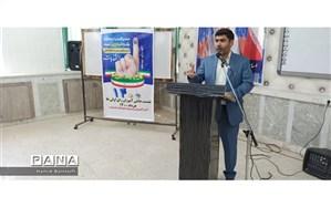 برگزاری جشن تکلیف سیاسی رای اولیها در حمیدیه