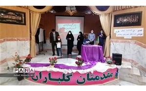 برگزاری آیین تجلیل از منتخبین طرحهای معاونت ابتدایی آموزش و پرورش شیروان