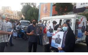 اجتماع بزرگ حامیان عبدالناصر همتی در میدان ولیعصر تهران