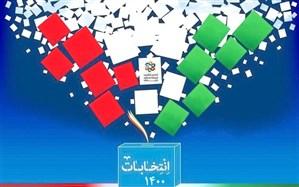 بیانیه اتحادیه کشوری فروشگاههای زنجیرهای درباره مشارکت همگانی در انتخابات