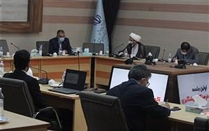 برگزاری جلسه کمیته فرهنگی و پیشگیری و مبارزه با مواد مخدر در آذربایجان شرقی