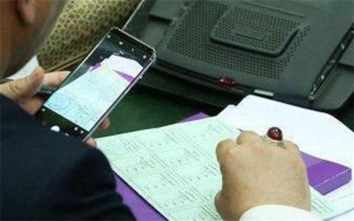 عکس از برگه رای