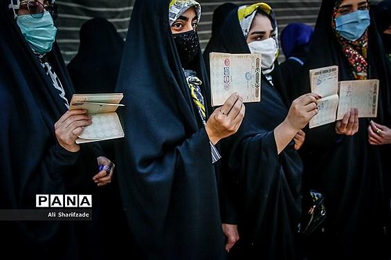 انتخابات 1400 در تهران / 3