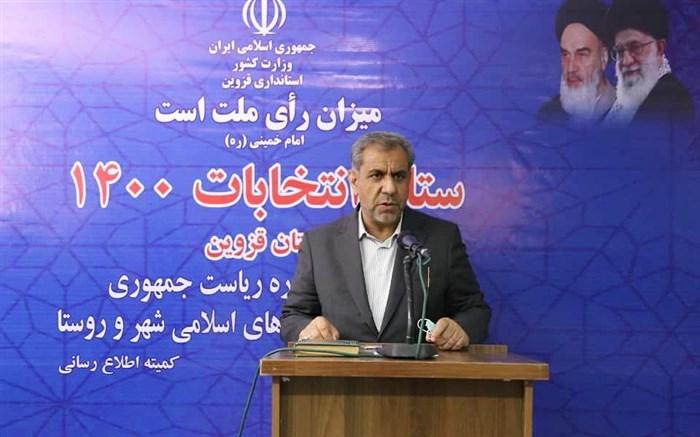 روند برگزاری انتخابات در استان قزوین از وضعیت مطلوبی برخوردار است