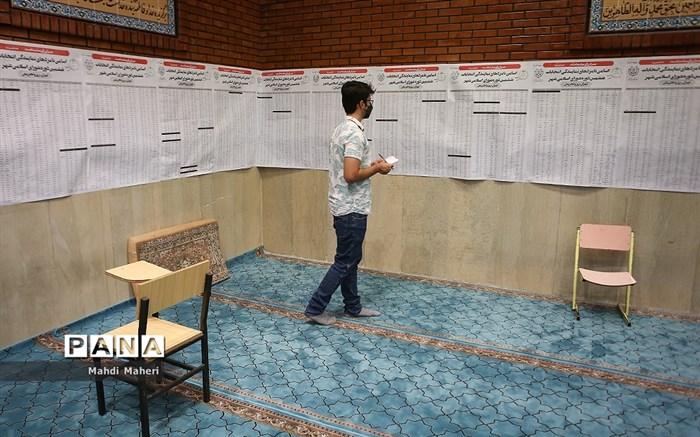 اطلاعیه ستاد انتخابات خارج از کشور درباره تمدید زمان رایگیری