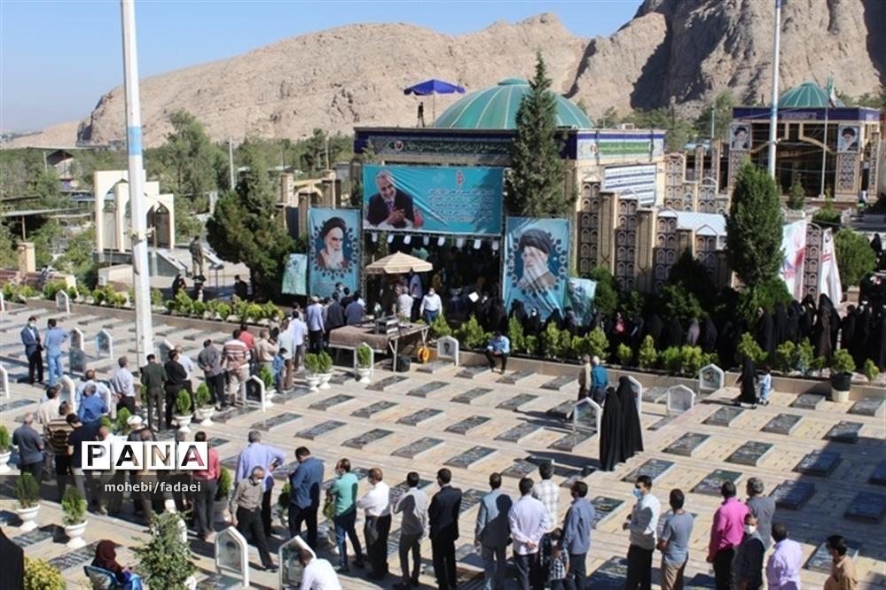 انتخابات 1400 در کرمان