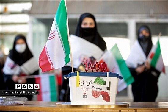 حضور پرشور مردم کرمانشاهی در انتخابات 1400