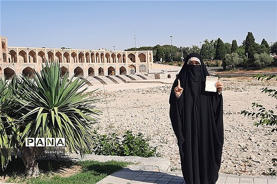 حضور پرشور مردم غیور اصفهان در انتخابات