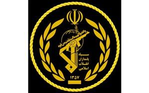 سپاه پاسداران از مشارکت مردم در انتخابات قدردانی کرد