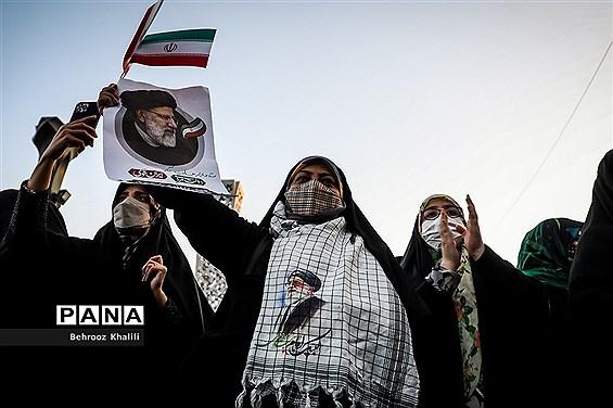 جشن پیروزی ابراهیم رئیسی در انتخابات ریاست جمهوری_1