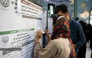 نتایج انتخابات شورای اسلامی 10 شهر باطل شد