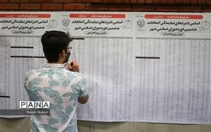 نتایج نهایی انتخابات شورای شهر 24 مرکز استان