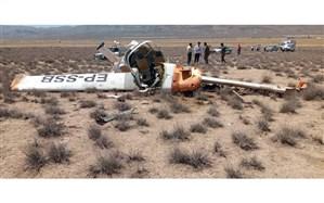 سقوط هواپیمای آموزشی در خراسان شمالی؛ ۲ سرنشین هواپیما جان باختند