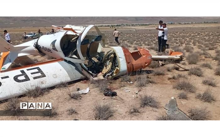 سقوط یک فروند هواپیمای آموزشی در خراسان شمالی دو کشته داد