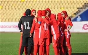 برای حضور در تورنمنت کافا؛ لیست تیم ملی فوتبال دختران نوجوان اعلام شد