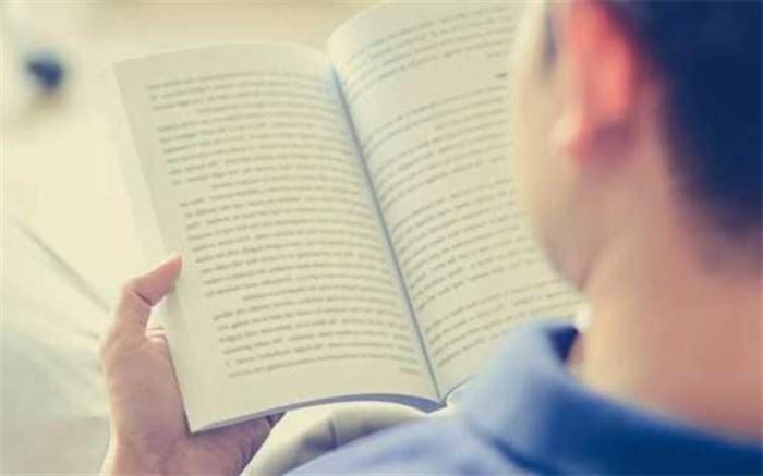 تاثیرات شگفتانگیز مطالعه در اوقات فراغت