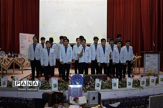 آیین افتتاحیه اوقات فراغت در استان اصفهان