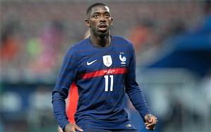 فوری؛ ستاره تیم ملی فرانسه یورو 2020 را از دست داد