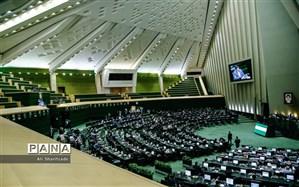 اعلام دستور کار هفته آینده مجلس؛ وزیر کار به سوالات نمایندگان پاسخ میدهد