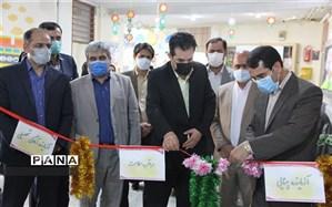 افتتاحیه پایگاه  سنجش سلامت  نوآموزان بدوو ورود به دبستان در خراسان شمالی