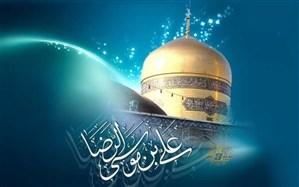جشن میلادامامرضا (ع) در میدان شهید بجنورد برگزار شد