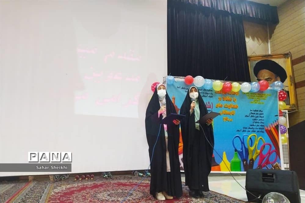 برگزاری افتتاحیه پایگاههای تابستانی آموزش و پرورش ملارد