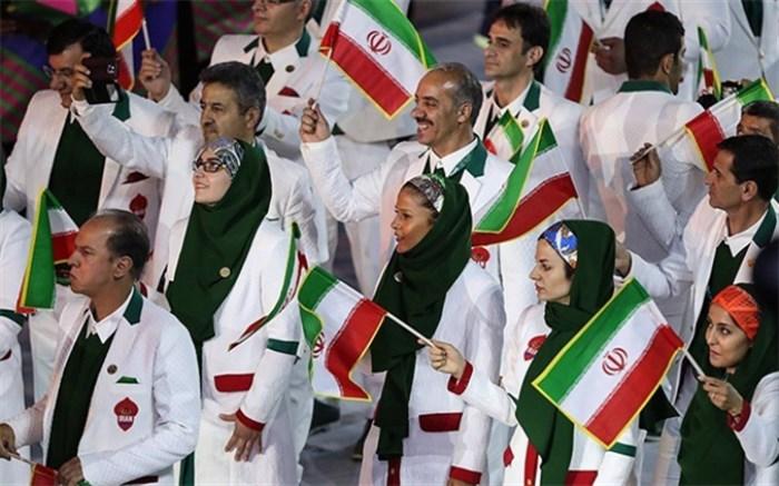 رژه المپیک ریو