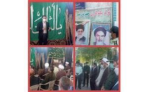 مرکز نیکوکاری حضرت زینب (س) در بردسکن افتتاح شد