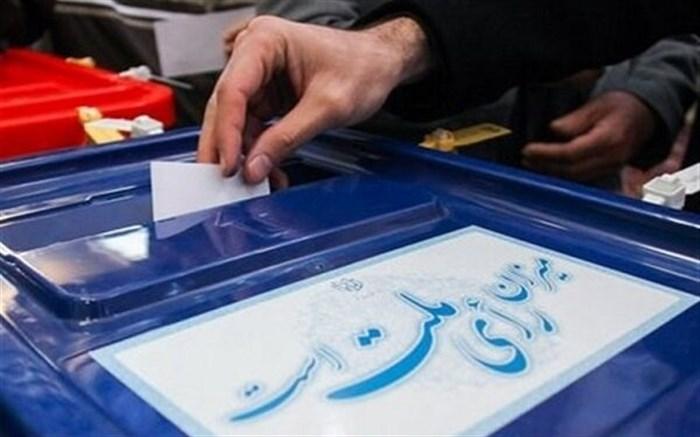 آرای انتخابات ریاست جمهوری در استان کهگیلویه و بویراحمد اعلام شد