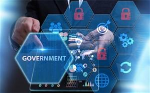 گام اول دولت الکترونیک در شفافیت دستگاههای اجرایی برداشته شد