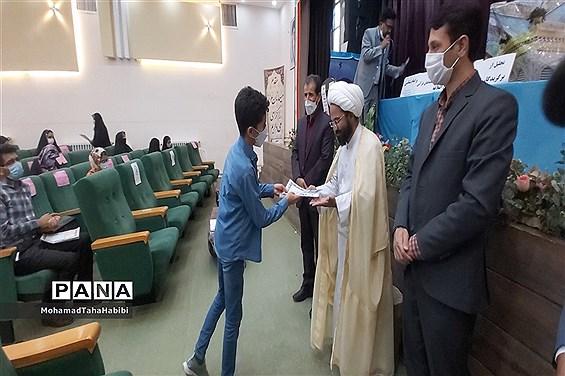 جلسه تقدیر از برگزیدگان مسابقات معارف اسلامی کاشمر