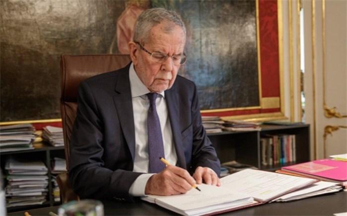 رئیس جمهور اتریش