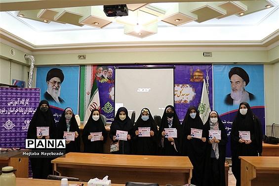 نشست توجیهی خبرنگاران دختر خبرگزاری پانا مشهد