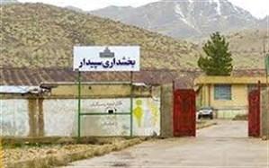 3 روستا در استان کهگیلویه و بویراحمد به شهر تبدیل شد