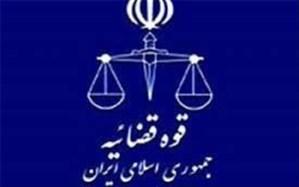 سه پرونده تخلف از سوی کمیسیون اصل ۹۰ به مراجع قضایی ارسال شد